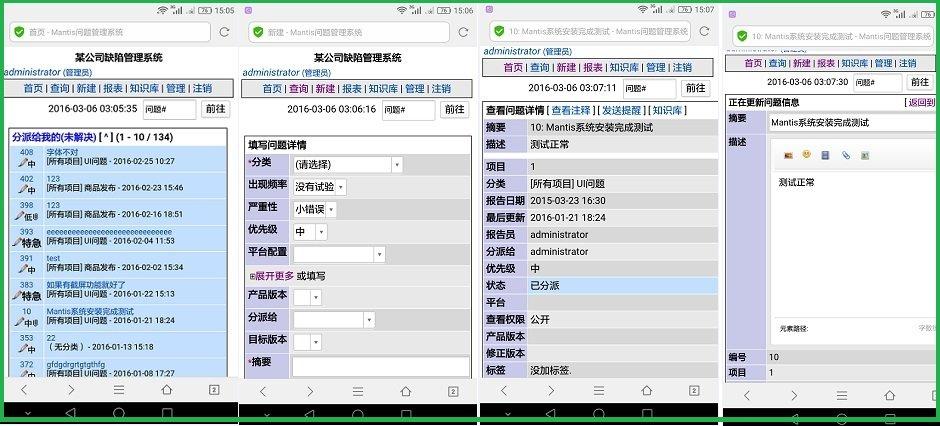适配手机,支持手机访问(无需安装APP,手机浏览器直接访问)。
